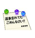 ビー玉と便箋5 優しい毎日【カスタム版】(個別スタンプ:31)