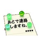 ビー玉と便箋5 優しい毎日【カスタム版】(個別スタンプ:32)