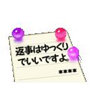 ビー玉と便箋5 優しい毎日【カスタム版】(個別スタンプ:33)