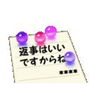 ビー玉と便箋5 優しい毎日【カスタム版】(個別スタンプ:34)
