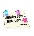 ビー玉と便箋5 優しい毎日【カスタム版】(個別スタンプ:35)