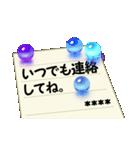 ビー玉と便箋5 優しい毎日【カスタム版】(個別スタンプ:36)