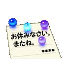 ビー玉と便箋5 優しい毎日【カスタム版】(個別スタンプ:37)