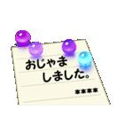 ビー玉と便箋5 優しい毎日【カスタム版】(個別スタンプ:38)