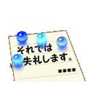 ビー玉と便箋5 優しい毎日【カスタム版】(個別スタンプ:39)