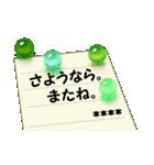ビー玉と便箋5 優しい毎日【カスタム版】(個別スタンプ:40)