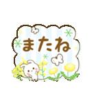 動く★優しいうさぴのナチュラルスタンプ(個別スタンプ:15)