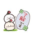 まるいやつらとトリさん☆あいさつ(個別スタンプ:1)