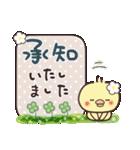 まるいやつらとトリさん☆あいさつ(個別スタンプ:2)