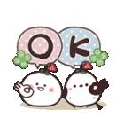 まるいやつらとトリさん☆あいさつ(個別スタンプ:3)