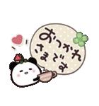 まるいやつらとトリさん☆あいさつ(個別スタンプ:5)