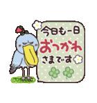 まるいやつらとトリさん☆あいさつ(個別スタンプ:6)