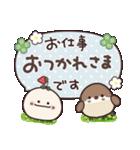 まるいやつらとトリさん☆あいさつ(個別スタンプ:7)