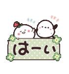 まるいやつらとトリさん☆あいさつ(個別スタンプ:8)
