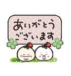 まるいやつらとトリさん☆あいさつ(個別スタンプ:9)