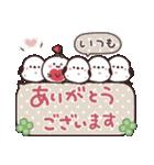 まるいやつらとトリさん☆あいさつ(個別スタンプ:10)