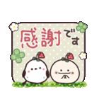 まるいやつらとトリさん☆あいさつ(個別スタンプ:11)