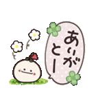 まるいやつらとトリさん☆あいさつ(個別スタンプ:12)