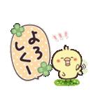 まるいやつらとトリさん☆あいさつ(個別スタンプ:13)