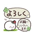 まるいやつらとトリさん☆あいさつ(個別スタンプ:14)