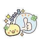 まるいやつらとトリさん☆あいさつ(個別スタンプ:15)