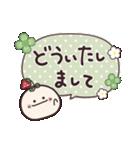 まるいやつらとトリさん☆あいさつ(個別スタンプ:16)