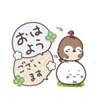 まるいやつらとトリさん☆あいさつ(個別スタンプ:17)