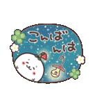 まるいやつらとトリさん☆あいさつ(個別スタンプ:19)