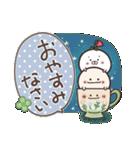 まるいやつらとトリさん☆あいさつ(個別スタンプ:20)