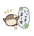 まるいやつらとトリさん☆あいさつ(個別スタンプ:21)
