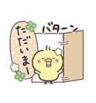 まるいやつらとトリさん☆あいさつ(個別スタンプ:23)