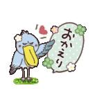 まるいやつらとトリさん☆あいさつ(個別スタンプ:24)