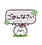 まるいやつらとトリさん☆あいさつ(個別スタンプ:26)