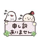 まるいやつらとトリさん☆あいさつ(個別スタンプ:27)