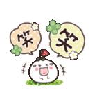 まるいやつらとトリさん☆あいさつ(個別スタンプ:31)