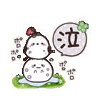 まるいやつらとトリさん☆あいさつ(個別スタンプ:32)