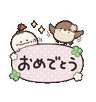 まるいやつらとトリさん☆あいさつ(個別スタンプ:34)