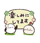 まるいやつらとトリさん☆あいさつ(個別スタンプ:35)
