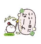 まるいやつらとトリさん☆あいさつ(個別スタンプ:36)