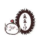 まるいやつらとトリさん☆あいさつ(個別スタンプ:38)