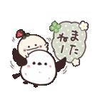 まるいやつらとトリさん☆あいさつ(個別スタンプ:40)
