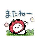 パンダ詰め。苺(個別スタンプ:40)