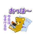 頑張る人の[おはよう]&[おやすみ]スタンプ(個別スタンプ:7)