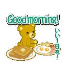 頑張る人の[おはよう]&[おやすみ]スタンプ(個別スタンプ:28)