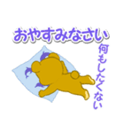 頑張る人の[おはよう]&[おやすみ]スタンプ(個別スタンプ:32)