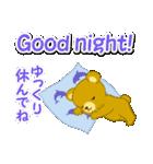 頑張る人の[おはよう]&[おやすみ]スタンプ(個別スタンプ:39)