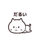 今日はダラダラしたい☆(個別スタンプ:1)