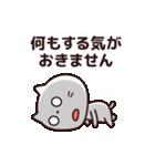 今日はダラダラしたい☆(個別スタンプ:2)