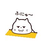 今日はダラダラしたい☆(個別スタンプ:7)