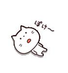 今日はダラダラしたい☆(個別スタンプ:8)